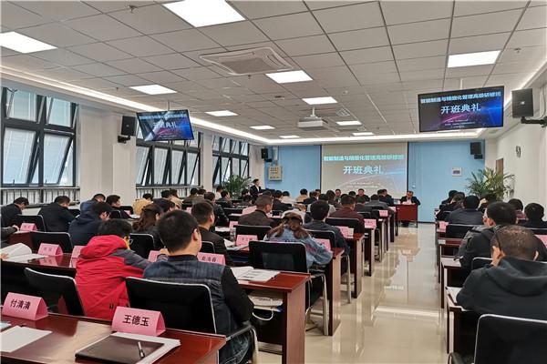 新站高新区首场专业技术人才省级高级研修班圆满结业