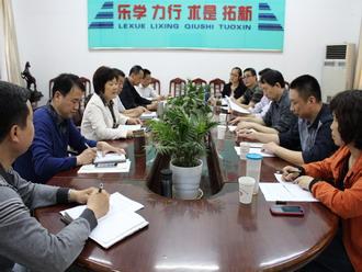 滁州电大与市人社局联合调研专业技术人员继续教育远程培训工作(图文)