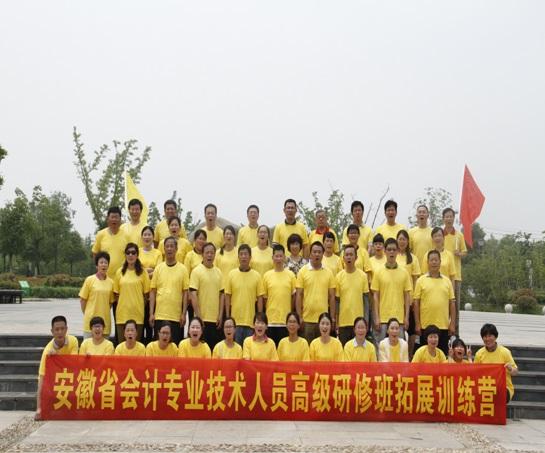 安徽省会计专业技术人员高级研修班在滁州电大举办(图文)