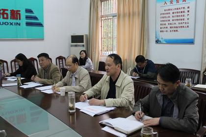 省电大继续教育学院赴六安电大调研专业技术人员继续教育培训工作