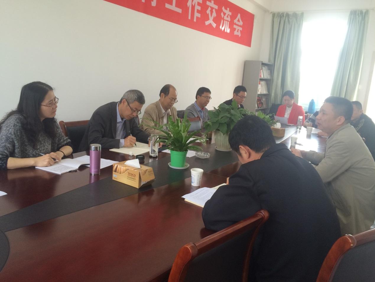 省电大继教院赴滁州电大开展专业技术人员继续教育网络培训调研